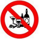 Алкоголь — сильный наркотик